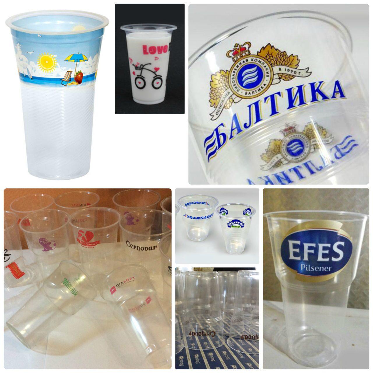 Гофрированные бумажные стаканы продажа Купить трехслойные
